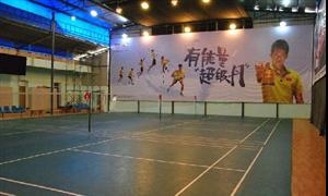 成都羽毛球馆:金泉迎宾羽毛球馆