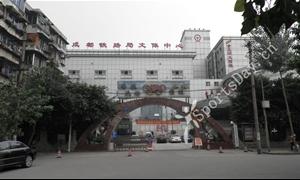 成都羽毛球馆:成都铁路局文体中心体育场