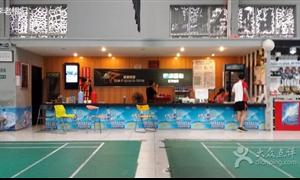 成都羽毛球馆:运动时空羽毛球俱乐部(红牌楼店)