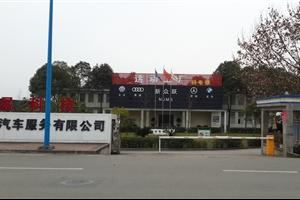 成都羽毛球馆:众羽运动工厂羽毛球馆