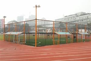 成都足球馆:青羊区体育中心足球
