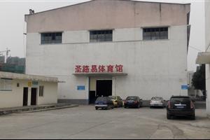 成都羽毛球馆:城北青龙羽毛球馆