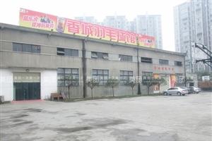 成都羽毛球馆:香城羽毛球馆